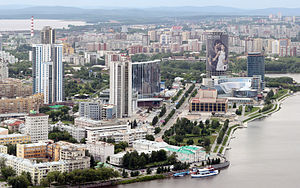 300px-Center_of_Ekaterinburg